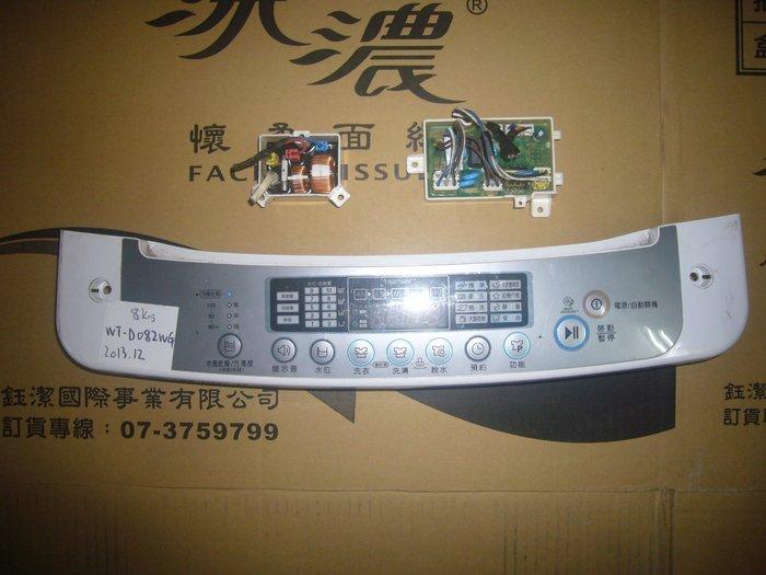 LG洗衣機電腦板 WT-D082WG