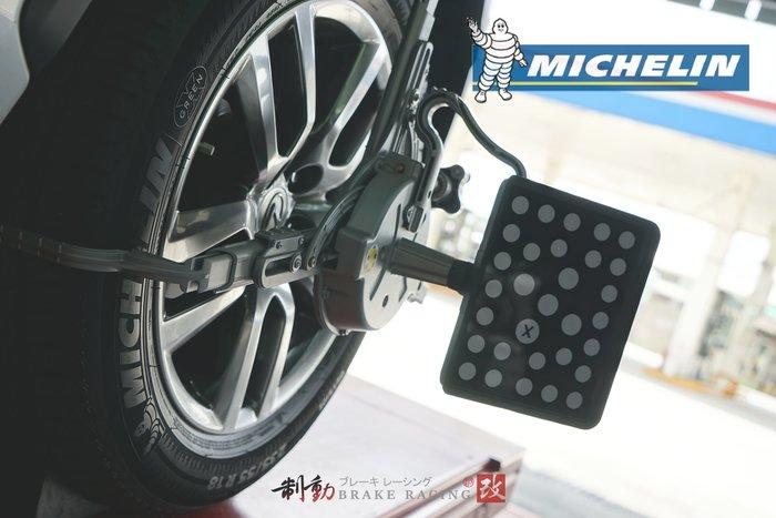 米其林 MICHELIN LATITUDE SPORT-3 高性能休旅車胎 各尺寸規格 歡迎詢問 / 制動改