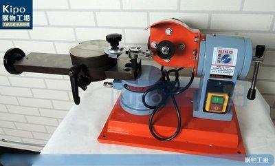 KIPO-合金鋸片磨齒機 手動熱銷研磨機 小磨王 磨刀機 磨刃機-NJC004104A