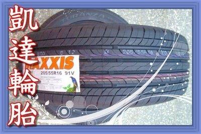 【凱達輪胎鋁圈館】MAXXIS 瑪吉斯 MS800 195/60/14 195/60R14 歡迎詢問