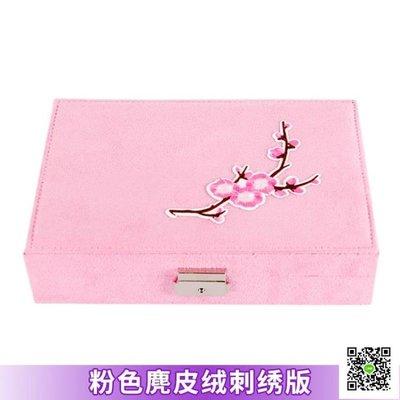 皮質首飾盒木質飾品收納盒公主歐式簡約清新歐式帶鎖戒指盒