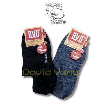 **大衛羊的衣店園**MIT【女仕】BVD B218細針底口直角女襪 隱形襪 帆船襪 22-25cm