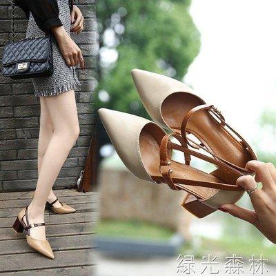 哆啦本鋪 低跟鞋 韓版中跟粗跟單鞋一字扣帶尖頭高跟鞋春瑪麗珍包頭涼鞋 D655