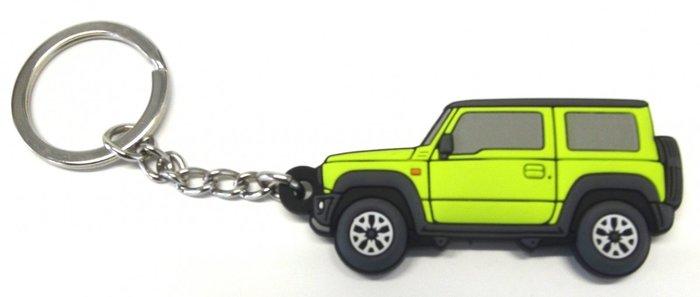 【翔浜車業】日本純㊣SUZUKI ALL NEW Jimny 3D汽車造型鑰匙圈