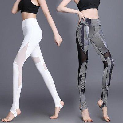 瑜伽褲瑜伽服女性感瑜伽褲高腰印花踩腳高彈緊身速干提臀網紗運動健身褲【藍色彼岸】