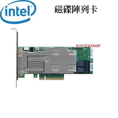 Intel RSP3DD080F 8i 12G Tri-mode RAID 0,1,5,6,10 w/4G磁碟陣列卡