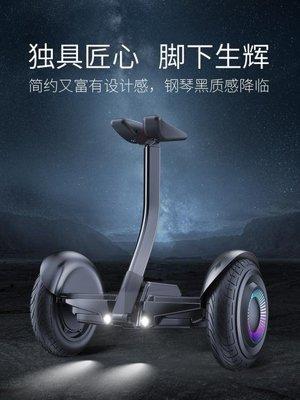 鋰享智能電動平衡車雙輪成人代步車兩輪兒童體感思維車帶扶桿越野