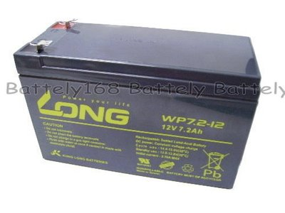LONG 台灣廣隆 WP7.2-12 / NP7-12 /7.2AH加強 飛瑞/科風 /UPS專用電池