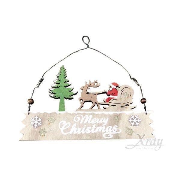 節慶王【X070501】19*12門掛木製英文字(雪橇),聖誕節/聖誕樹/聖誕老公公/聖誕木製品/門市佈置/櫥窗設計