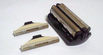 原廠飛利浦PHILIPS剪髮器理髮器刀網組QC5550 QC5580 QC5582 QS6140QS6160QS6100
