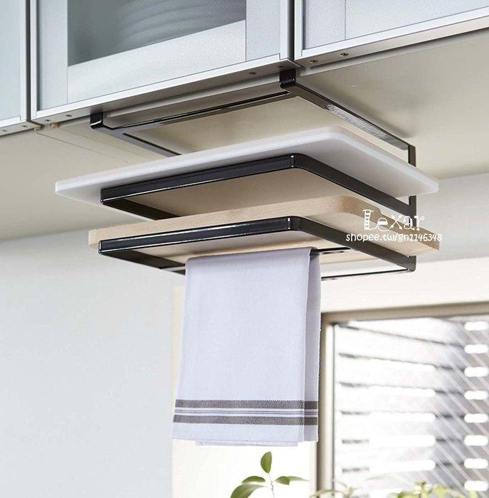 懸掛砧板收納櫥櫃砧板架抹布架鍋蓋架免打孔壁掛砧板架菜板毛巾架