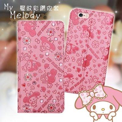全民3C 三麗鷗 Hello Kitty iPhone 6 /  6s i6s 4.7吋壓紋貼鑽彩繪皮套(Kiss美樂蒂) 台中市