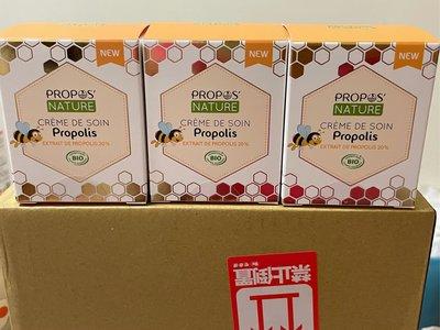 202409新鮮貨 法國PROPOSNATURE有機綠蜂膠萬用靈膚霜 法國原裝PROPOSNATURE有機綠蜂膠靈膚霜