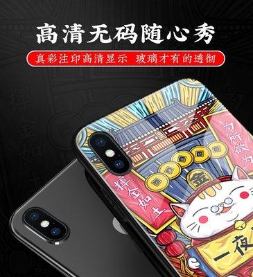 GooMea真玻璃浮雕國潮背套iPhone 6S 6 7 8 四邊全包防摔 富甲防刮保護套保護殼手機套手機殼