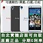 現貨 免運 送保護套+鋼化膜 4G版HTC Desire...