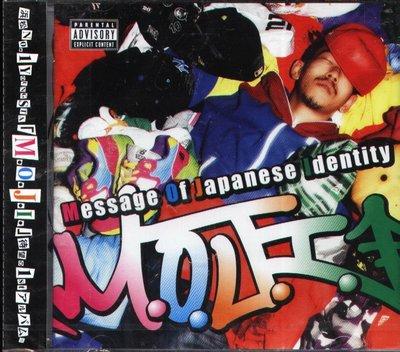 K - M.O.J.I. - Message of Japanese Identity - 日版 - NEW