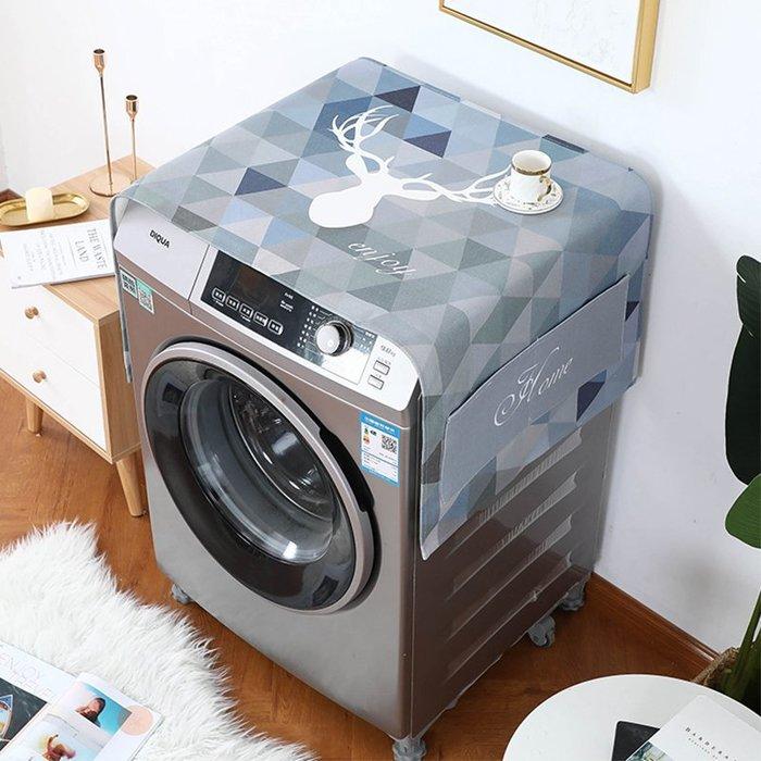 小花花精貨店-多沃北歐布藝冰箱蓋布防塵布卡通簡約滾筒洗衣機罩冰箱罩防塵罩