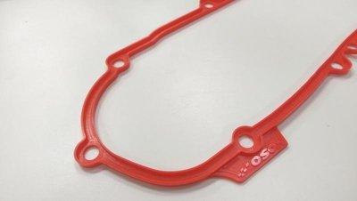 正MOTO KOSO部品 輕量化導風傳動外蓋用膠條 傳動蓋膠條 勁戰四代 BWS 勁戰五代 BWSR 適用原廠