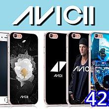 《城市購物》AVICII DJ 電音 wake me up訂製手機殼 iPhone X oppo sony HTC 三星