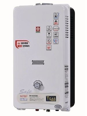 櫻花 GH-1005 GH1005 屋外恆溫10L型瓦斯熱水器  特價4500