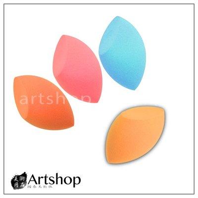 【Artshop美術用品】神奇畫畫綿 繪畫素描新型工具海綿 美妝蛋 化妝棉 6.8X4.2cm 不挑色