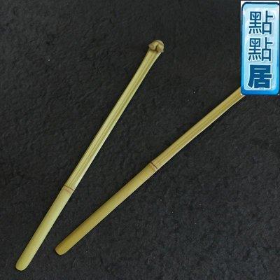 【點點居】手工雕刻保青竹永青竹癢癢撓竹器把件把玩擺件竹不求人抓背器如意文玩竹製品DD01528