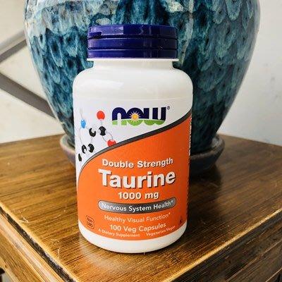 【夏沐の潮鋪】NOW/諾奧美國Now Foods Taurine  1000mg 100粒
