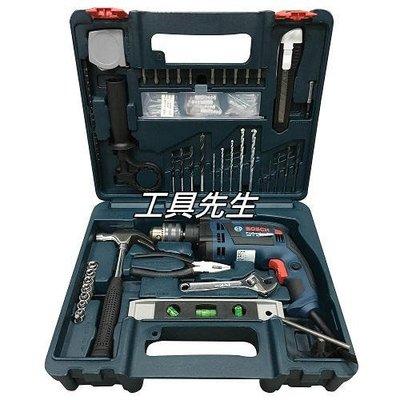 含稅價/GSB16RE 附超值套裝【工具先生】BOSCH 強力750W 4分 震動電鑽 可調速~非HP1640X100