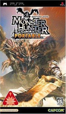 【二手遊戲】PSP 魔物獵人 攜帶版 1 MONSTER HUNTER PORTABLE 1 日文版【台中恐龍電玩】