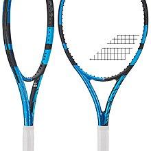 元豐東/東勢網球場~BABOLAT網球拍Pure Drive Lite 270g(2021)含線.避震器.握把布