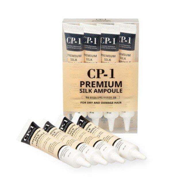 韓國 CP-1 免沖洗蛋白護髮安瓶  20ML *4入 ✪棉花糖美妝香水✪