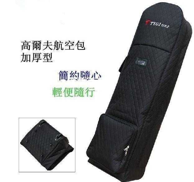 三季高爾夫包 高爾夫航空包 飛機托運袋 帶輪 加厚型球包 高爾夫球用具 桿袋❖443