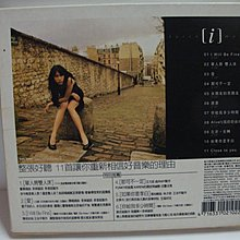 【銅板交易】二手原版CD-♥盒裝+紙盒版 CD 莫文蔚 /i RK