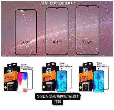 @天空通訊@NISDA 滿版 全膠 9H鋼化玻璃保護貼 滿膠 APPLE iPhoneXS MAX 6.5 黑色