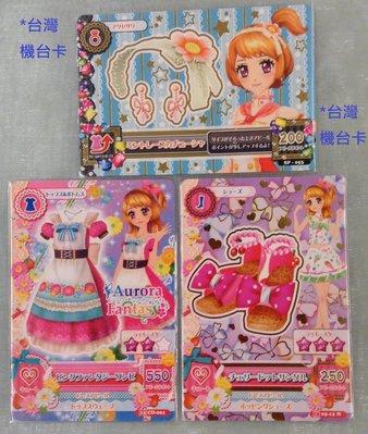 Aikatsu! 偶像學園! 典藏卡~大空明里 明里 粉莓愛麗絲洋裝套裝 白蕾絲帶飾品