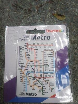 【現貨】雙北捷運路線圖-完整版icash 2.0 愛金卡 台北市、新北市**非悠遊卡