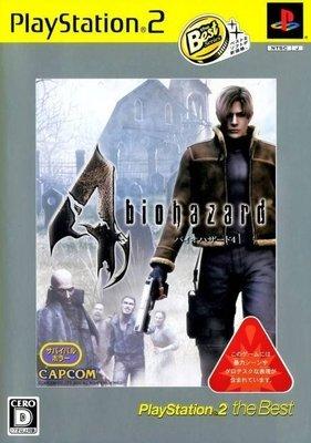 【二手遊戲】PS2 惡靈古堡 4 BIOHAZARD RESIDENT EVIL 4 日文版 附原聲帶CD【台中恐龍電玩
