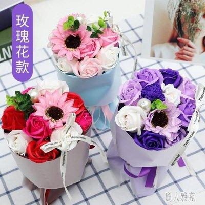 仿真康乃馨母親節創意禮物香皂花情人節送女朋友愛人玫瑰花束2603