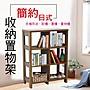 【夢想生活】- 日系簡約  3層6格60cm展示櫃D...