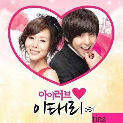 朴藝珍金基範金起範韓劇『戀愛魔法鐘.我愛李泰利I Love Lee Tae Ri』韓國原版OST全新Sunny Hill