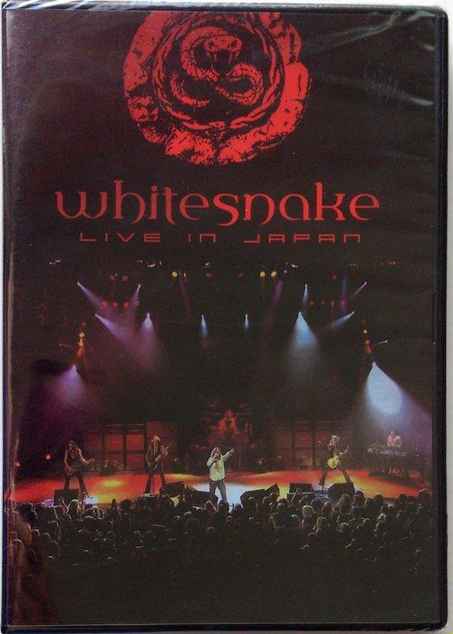 DVD/ Whitesnake - Live In Japan 全新 搖滾帝國
