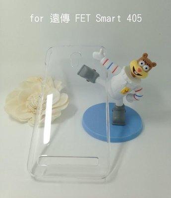*PHONE寶*遠傳 FET Smart 405 羽翼水晶保護殼 透明保護殼 硬殼 保護套