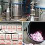 快速到貨 贈噴霧瓶+面膜紙  伊朗杜拜RAbee大馬士革 玫瑰纯露水1000ML 補水 保濕 玫瑰水