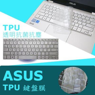ASUS UX330 UX330u UX330ua TPU 抗菌 鍵盤膜 asus13401)