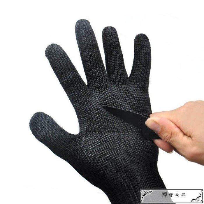 全館免運特價-防割手套5級鋼絲防刺耐磨勞保防滑五指手 【甜心】