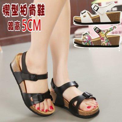 韓風來襲 明星流行同款 全新進化楔型勃肯鞋 坡跟中跟5CM軟木女柏肯鞋 寬版粗帶女涼鞋 海灘鞋(121-3現貨+預購)