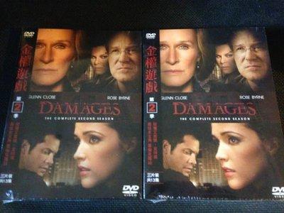 (全新未拆封)金權遊戲 Damages 第二季 第2季 DVD(得利公司貨)