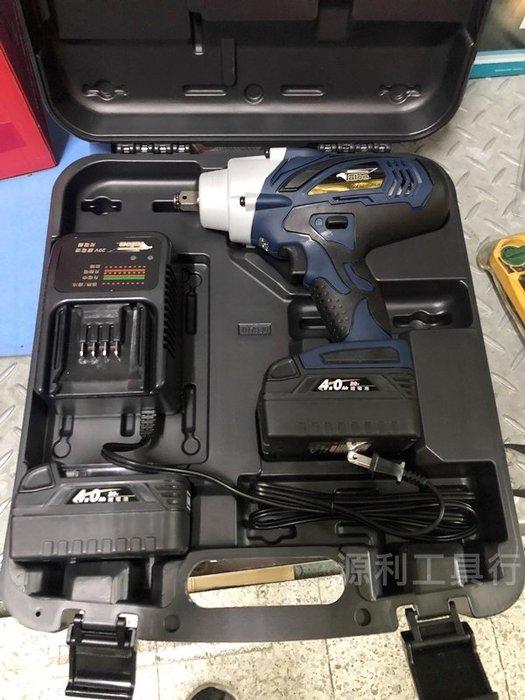 650牛頓|花蓮源利|台灣 達龍 TALON TD7930KD 650牛頓 20V鋰電高扭力衝擊扳手 起子機