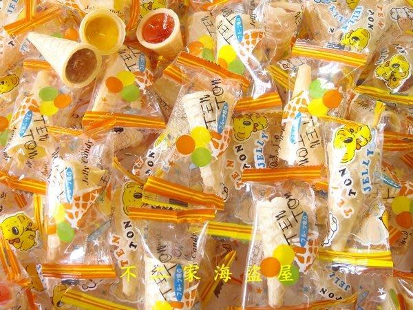 【不二家海盜屋】*超取滿799元免運費-可愛--甜筒冰淇淋軟糖--500g115元--最最卡娃伊的感動--糖果區
