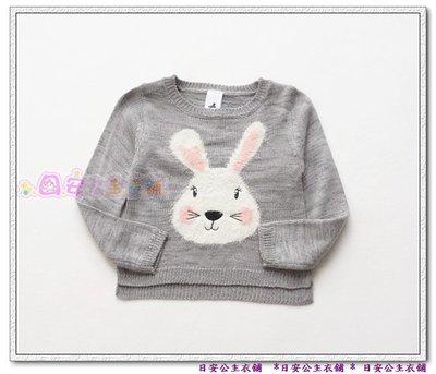 日安公主衣舖CL942*歐美原單 優質毛毛兔灰色毛衣 (92-140)